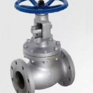 Válvula de controle tipo globo